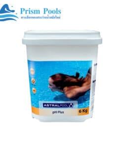 ตัวเพิ่มค่า ph ในสระน้ำ ขนาด 6 kg