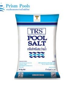 เกลือสระว่ายน้ำ TRS Pool Salt -1