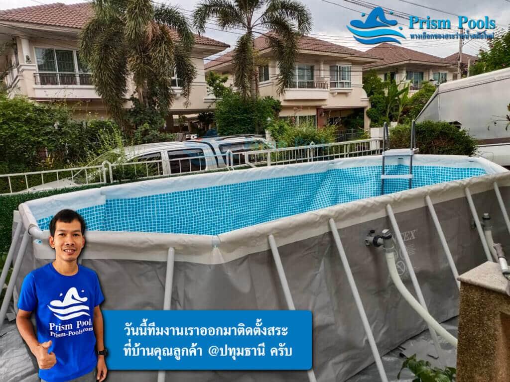 รีวิว ติดตั้งสระว่ายน้ำ Intex Prism Oval 16.6 ฟุต รหัส 26796 - 20