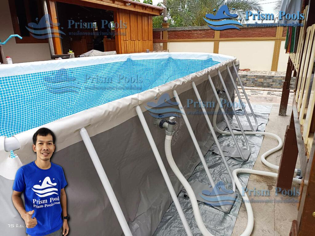 รีวิว ติดตั้งสระว่ายน้ำ Intex Prism Oval 16.6 ฟุต รหัส 26798-35