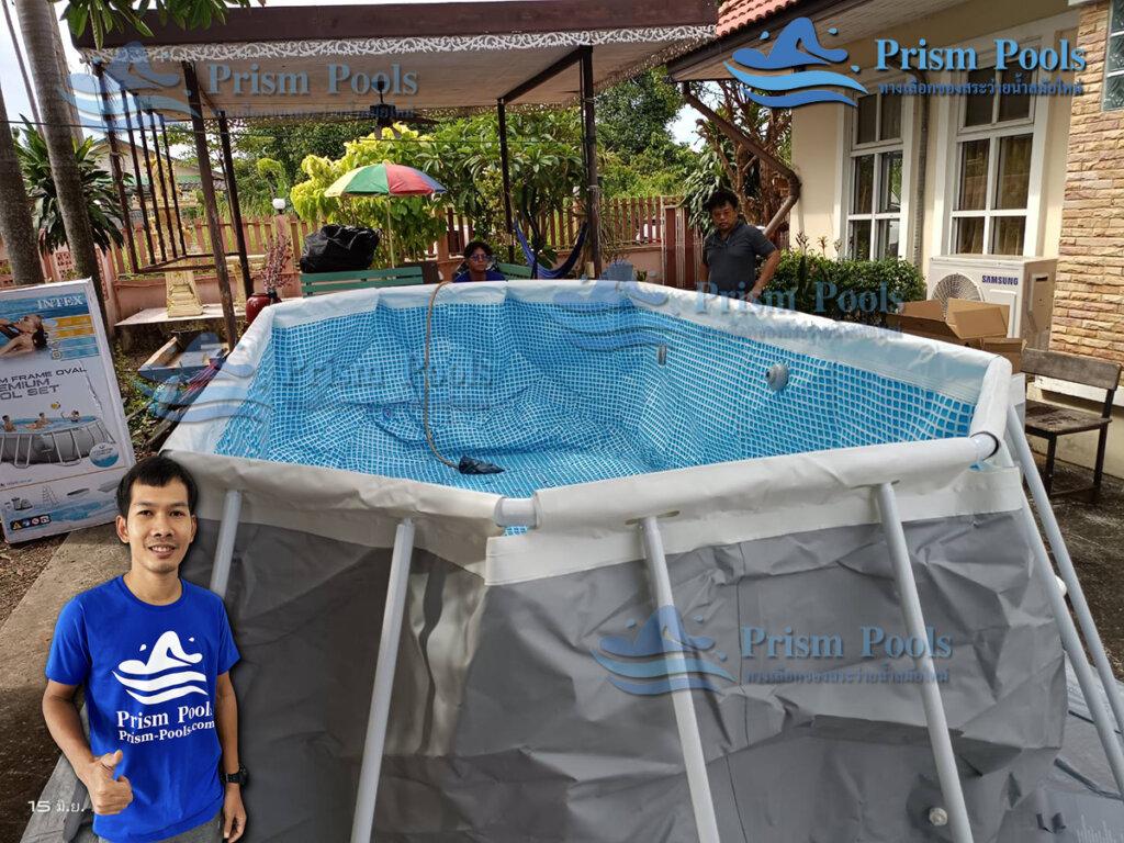 รีวิว ติดตั้งสระว่ายน้ำ Intex Prism Oval 16.6 ฟุต รหัส 26796-43